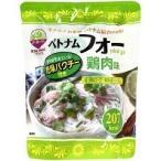 XinChao!ベトナム ベトナムフォー 鶏肉味 ( 77g )/ Xin chao(シンチャオ)!ベトナム