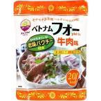 XinChao!ベトナム ベトナムフォー 牛肉味 ( 77g )/ Xin chao(シンチャオ)!ベトナム