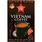 XinChao!ベトナム ベトナムコーヒー ( 16g*10袋入 )/ Xin chao(シンチャオ)!ベトナム