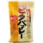 西田精麦 胚芽押麦ビタバァレー ( 350g )