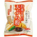 桜井食品 お米を使った天ぷら粉 ( 200g )