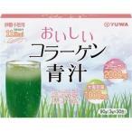 おいしいコラーゲン青汁 ( 3g*30包 )