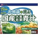乳酸菌+酵素 国産大麦若葉青汁 ( 3g*30包 )