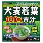大麦若葉青汁 ( 25包 )