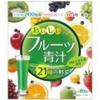 おいしいフルーツ青汁 ( 3g*20包 )/ YUWA(ユーワ)