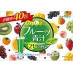 おいしいフルーツ青汁 ( 3g*40包 )/ YUWA(ユーワ)