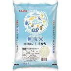 令和元年産 無洗米 栃木県産コシヒカリ ( 5kg )/ パールライス