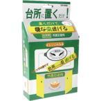 嫌な虫逃げる・台所用 ( 100g ) ( 虫よけ 虫除け  殺虫剤 )