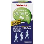 ヤクルト グルコサミン ( 540粒 ) ( グルコサミン コンドロイチン ヒアルロン酸  サメ軟骨 )