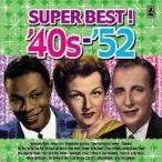青春の洋楽スーパーベスト 40s- 52