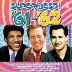 青春の洋楽スーパーベスト '61-'62 オムニバス CD AX-306 ( 1枚入 )