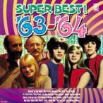 青春の洋楽スーパーベスト '63-'64 オムニバス CD AX-307 ( 1枚入 )