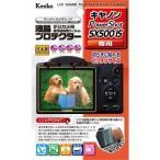 ケンコー 液晶プロテクター キヤノン パワーショット SX500IS用 ( 1枚入 )/ ケンコー