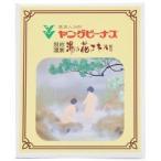 薬用入浴剤 別府温泉 湯の花エキス配合 ( 720g )/ ヤングビーナス