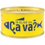 岩手県産 サヴァ缶 国産サバのオリーブオイル漬け ( 170g )