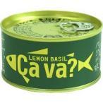 岩手県産 サヴァ缶 国産サバのレモンバジル味 ( 170g )