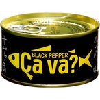 岩手県産 サヴァ缶 国産サバのブラックペッパー味 ( 170g )/ 岩手県産