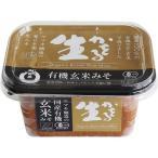 ヤマキ 生かをる 国産有機玄米みそ ( 300g )/ ヤマキ