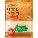 シガリオ リブレフラワーブラウン 深炒り焙煎 20943 ( 500g )/ リブレフラワー