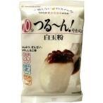 波里 国産米使用 白玉粉 ( 200g )