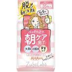 ズボラボ 朝用ふき取り化粧水シート ( 35枚入 )/ ズボラボ