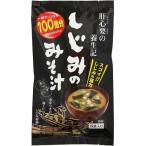 トーノー しじみのみそ汁 ( 7g*8袋入 ) ( しじみ インスタント 味噌汁 )