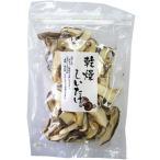 国産乾燥椎茸 スライス ( 10g )