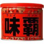 味覇(ウェイパァー) 缶 ( 500g )