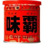 味覇(ウェイパァー) 缶 ( 250g )