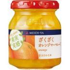 明治屋 MY 果実実感 ざくざくオレンジマーマレード ( 160g )/ 果実実感
