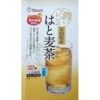 富山県産はと麦茶 ティーバッグ ( 4g*32袋入 )