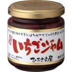 ひろさきや いちごジャム ( 200g )