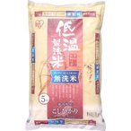 令和元年産 アイリスオーヤマ 低温製法米 新潟県産こしひかり 無洗米 ( 5kg )/ アイリスオーヤマ