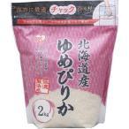 令和元年産 アイリスオーヤマ 低温製法米 北海道産ゆめぴりか(チャック付) ( 2kg )/ アイリスオーヤマ