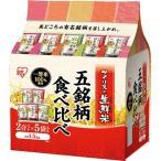 生鮮米 5銘柄食べ比べセット ( 300g*5袋入 )/ アイリスフーズ