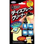 クイックロス ディスプレイ用クリーナー ( 1枚入 )