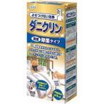 ダニクリン 除菌タイプ ( 250mL )/ ダニクリン ( 虫よけ 虫除け  殺虫剤 )
