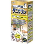 ダニクリン 消臭・除菌 本体 ( 250mL )/ ダニクリン ( 虫よけ 虫除け  殺虫剤 )