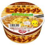 日清チキンラーメン どんぶり ミニ ( 1コ入 ) /  チキンラーメン ( カップラーメン カップ麺 インスタントラーメン非常食 )