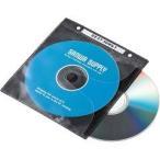 ショッピングDVD DVD・CD不織布ケース リング穴付・ブラック FCD-FR50BKN ( 50枚入 )