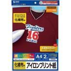 インクジェット用化繊布用アイロンプリント紙 JP-TPRTEN ( 1セット )