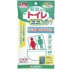 緊急時のトイレ プルプル1000 ( 2コ入 )