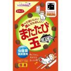 スマック 国産 またたび玉 まぐろ味 ( 15g )/ スマック