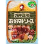 オタフク お弁当用 お好みソース ( 8g*10コ入 )