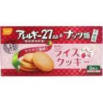 尾西のライスクッキー いちご味 ( 8枚入 )