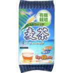 有機栽培 オーガニック麦茶 ティーバッグ ( 8g*40包 ) ( お茶 )