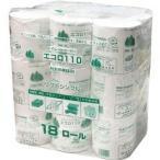 業務用トイレットペーパー エコロ110 シングル ( 110m*18ロール )
