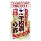 かぶ千枚漬の酢 とりたての一番だし入り ( 400mL )/ 内堀(うちぼり)