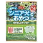 デビフ シニア犬のおやつ 植物性乳酸菌K71配合 ( 20g*5袋入 )/ デビフ(d.b.f)