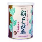 絹こし胡麻 白 ( 500g )
